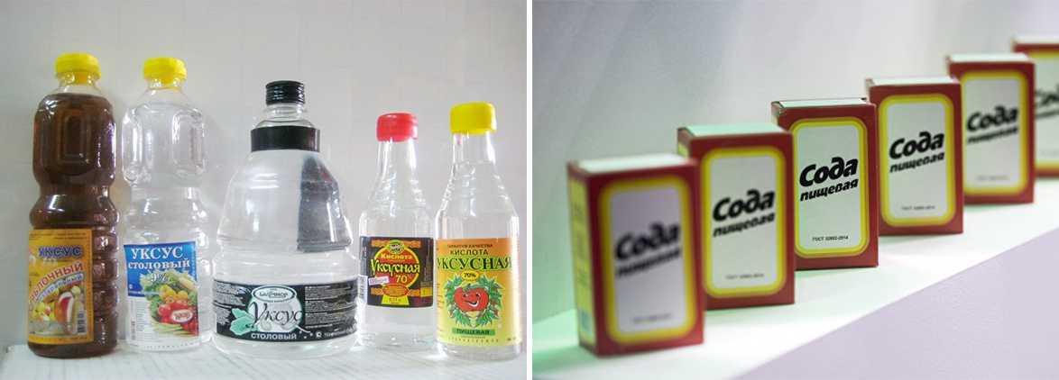сода и уксус против плесени на обоях