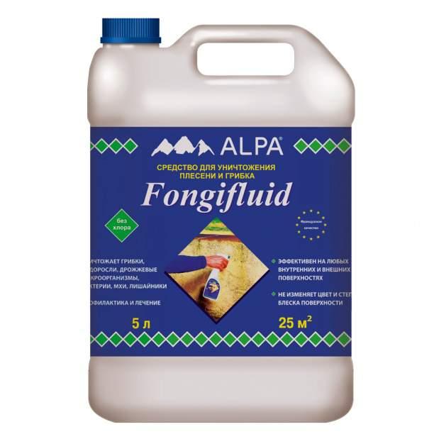 Фонгифлюид Alpa от грибка
