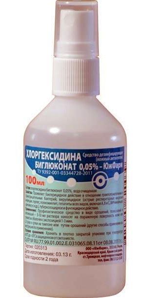 Хлоргексидин от грибка