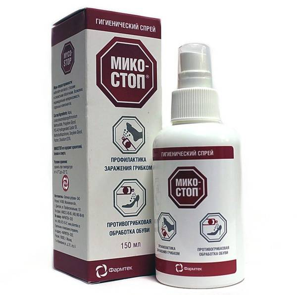 Микостоп-спрей от плесени и грибка