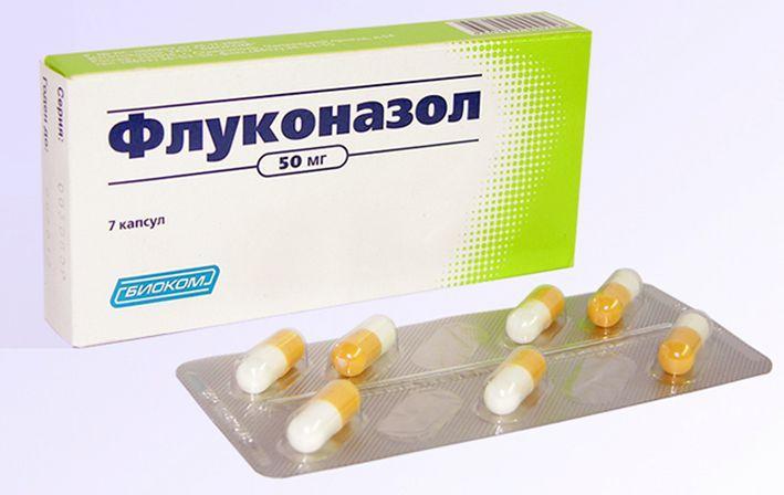 Средства для лечения грибковых заболеваний 34