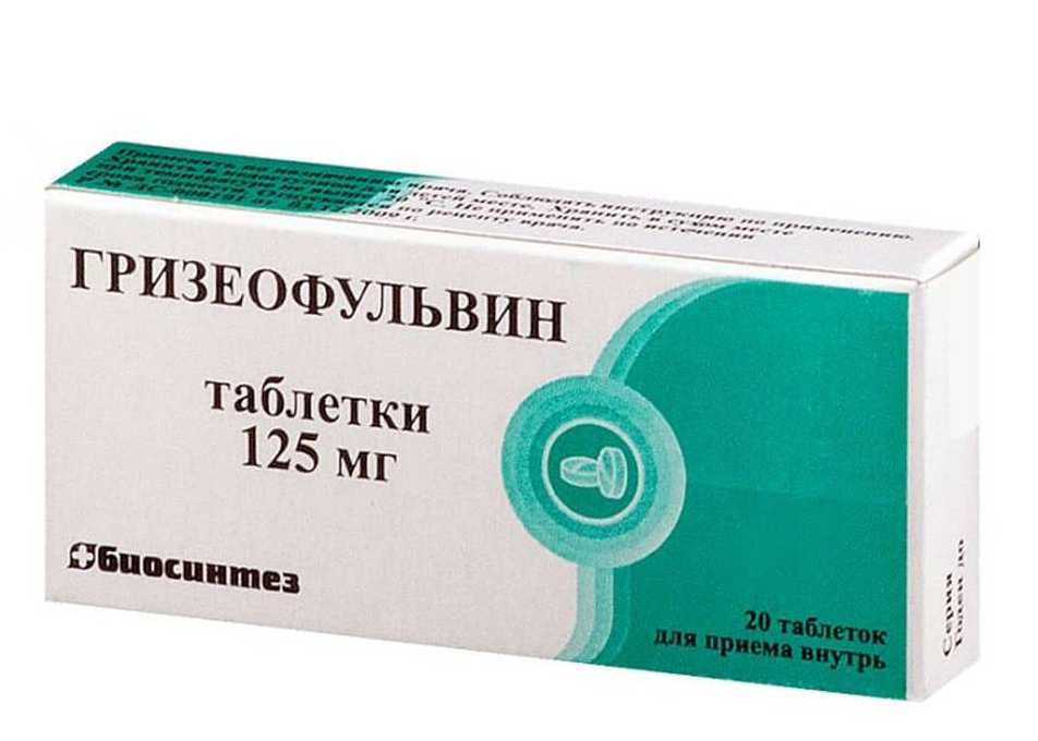 Средства для лечения грибковых заболеваний 37