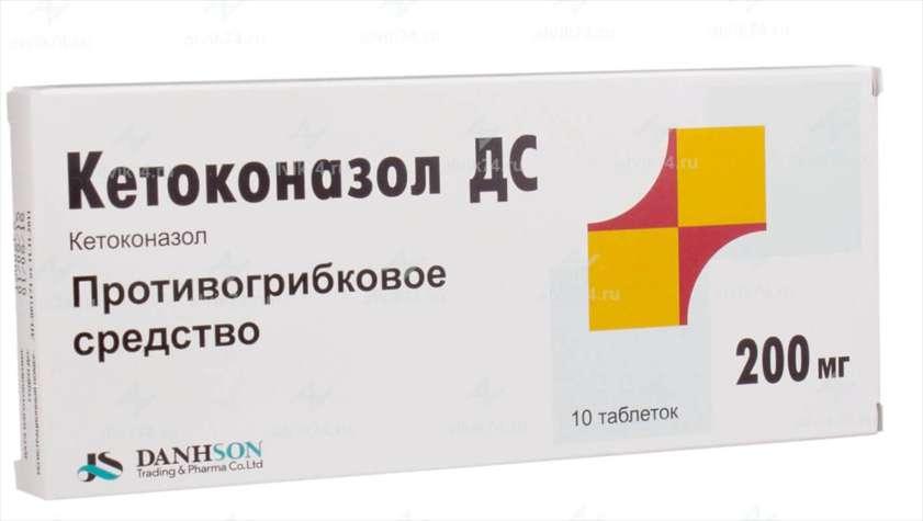 Средства для лечения грибковых заболеваний 33