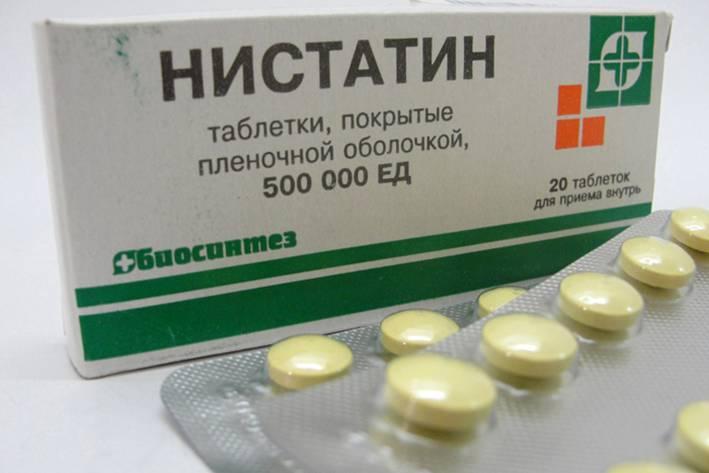 Средства для лечения грибковых заболеваний 31