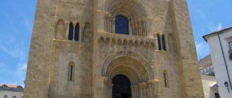 Старый собор в городе Коимбра