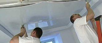 Плесень под натяжным потолком