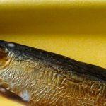 Плесень на рыбе